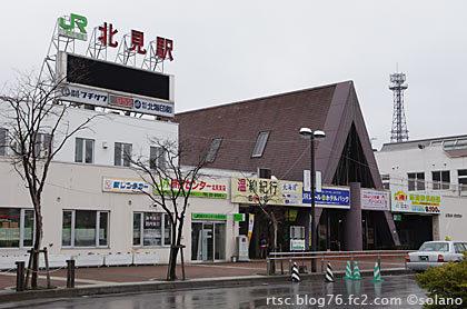 JR北海道・石北本線の主要駅の1つ、北見駅の駅舎