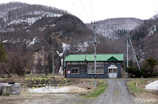 石北本線、木造駅舎がある白滝シリーズの秘境駅、下白滝駅