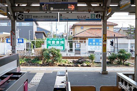 南海・浜寺公園駅、駅舎改札口から見る池庭跡の植え込み