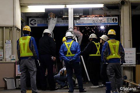 南海浜寺公園駅、終電後の仮駅舎への移転作業