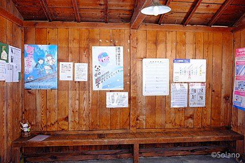 仮乗降場とした開業した旧白滝駅の木造待合室、昭和27年築