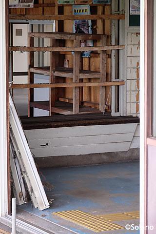 駅舎取り壊し中の神町駅、窓口跡と駅事務室内部