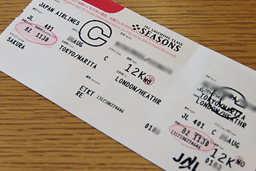 JALでインボラアップグレード!ビジネスクラスの搭乗券