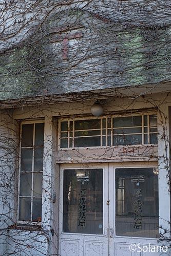 厚保郵便局の旧局舎、洋風建築に郵便マークが印象的