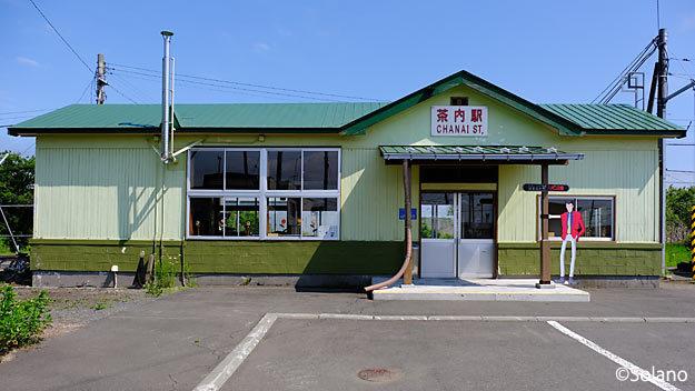 根室本線(花咲線)・茶内駅、鮮やかに塗装された木造駅舎