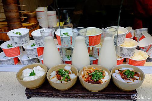 成都・錦里古街の成都小吃、涼粉とか…