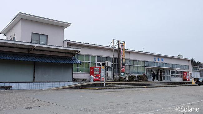 山陰本線・江津駅、高度経済成長期型の国鉄コンクリート駅舎