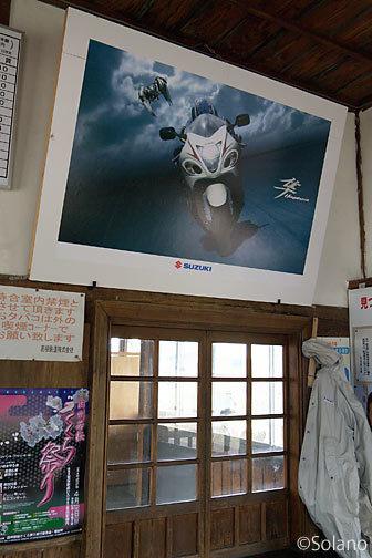隼駅に掲げられるGSX1300Rハヤブサのポスター