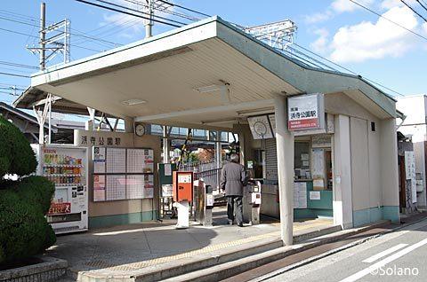 南海・浜寺公園駅もう1つの駅舎、東側のコンクリート駅舎