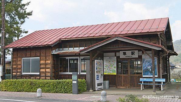 若桜鉄道、隼駅まつりが開催される隼駅