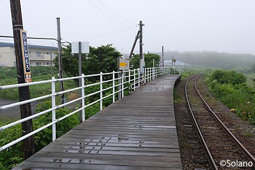 日本最東端の駅、根室本線(花咲線)・東根室駅(JR北海道)