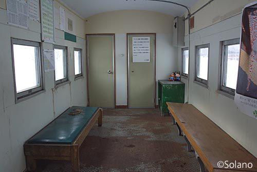 留萌線・幌糠駅、貨車駅舎の待合室内部