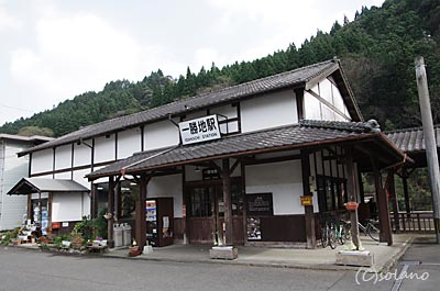 肥薩線・一勝地駅、改修された木造駅舎
