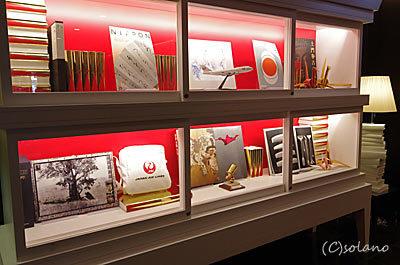 羽田空港JAL国内線ファーストクラス、エントランス2