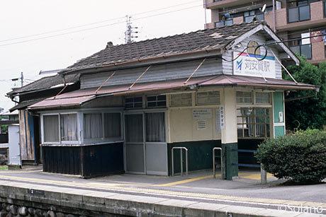 名鉄尾西線・苅安賀駅の木造駅舎時代