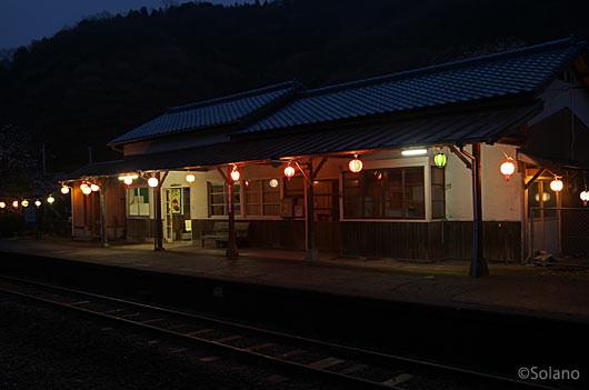 JR三江線・川平駅、提灯でライトアップされた木造駅舎