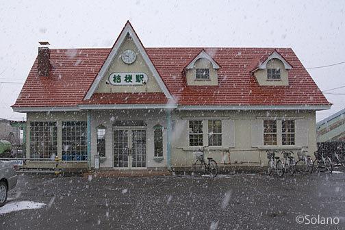 JR北海道・函館本線、雪降り注ぐ桔梗駅