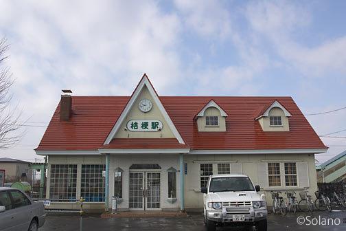 JR北海道・函館本線、函館市内の桔梗駅。晴れた風景