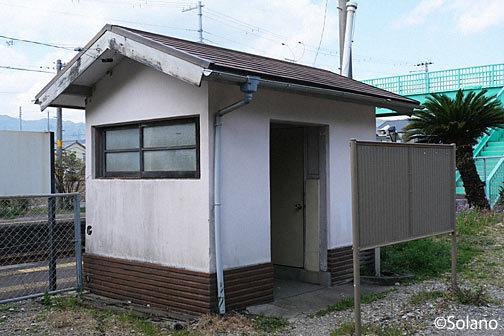 紀勢本線・神志山駅の古いトイレ