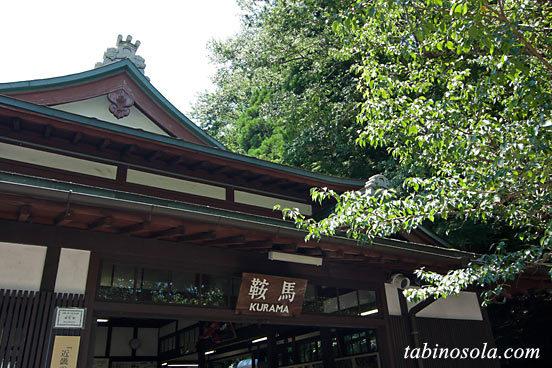 叡山電鉄・鞍馬駅、和風木造の名駅舎