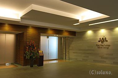 成田空港T2、JALサクララウンジ入口