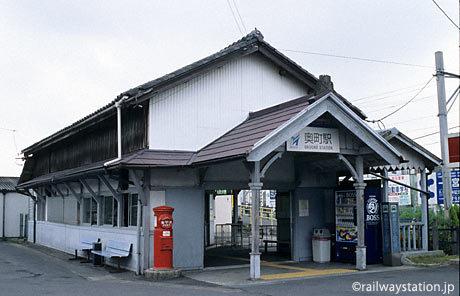 名鉄尾西線・奥町駅の木造駅舎時代(2003年)