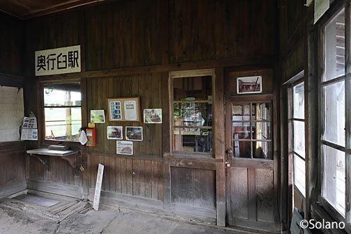 標津線・奥行臼駅、保存されている木造駅舎の内部