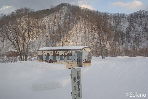 留萌本線、雪深い山間にある大和田駅