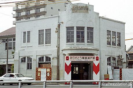 名鉄瀬戸線・尾張瀬戸駅、今は無き旧駅舎(2001年)
