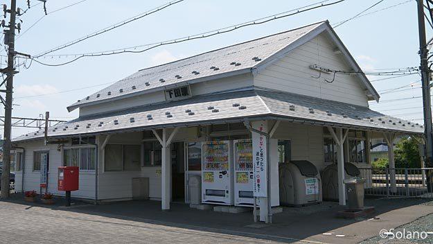 JR東日本・東北本線、下田駅の木造駅舎