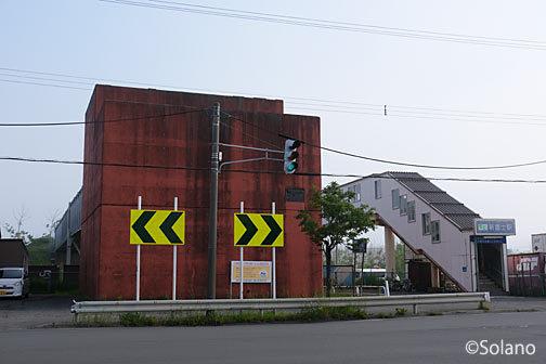 JR北海道・根室本線、新富士駅の駅舎!??