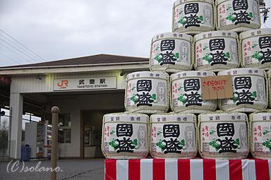 武豊線・武豊駅、酒樽が詰まれた駅前