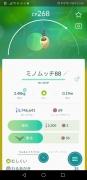 Screenshot_20190602-225000.jpg