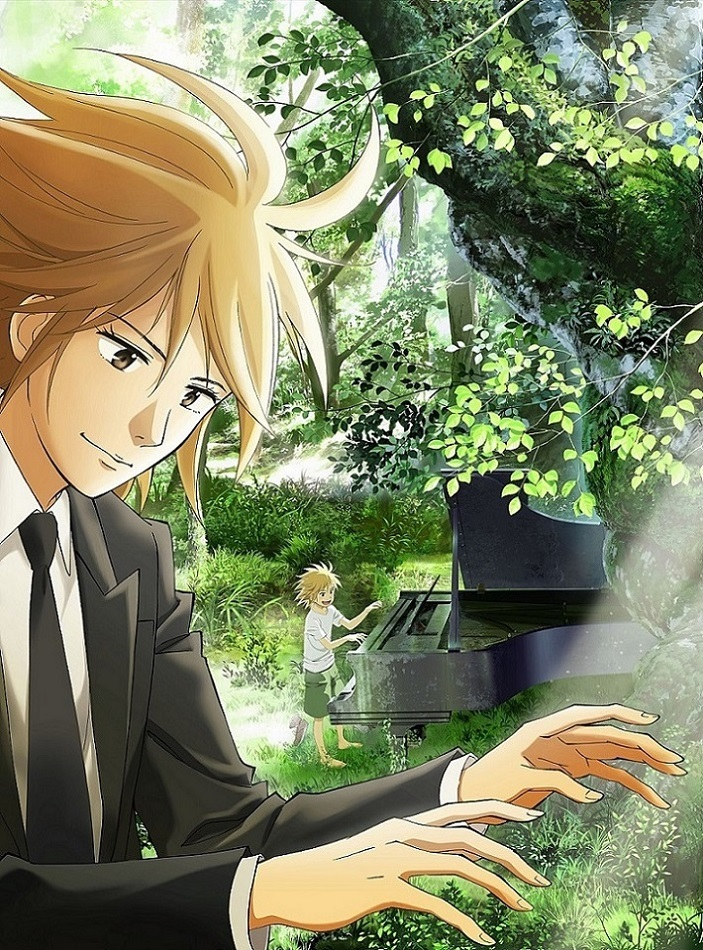 ピアノの森1