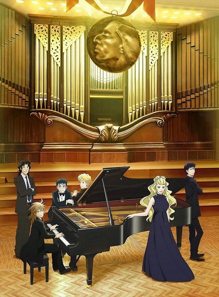 ピアノの森2