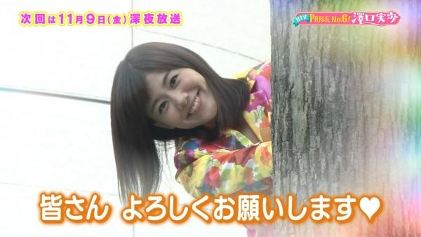 読売テレビ 澤口実歩がエアリアルヨガで股間と胸元と脇を猛烈にアピール!!
