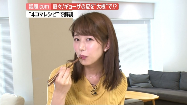 フジテレビ 海老原優香、エロいニットで食レポ!!口元がエロい!!