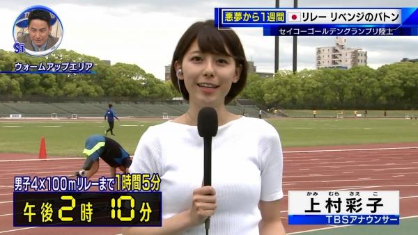白いニットでレポートする上村彩子!!細身の巨乳とか最高www