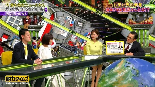 小澤陽子のおっぱいもすごいが緩んだ▼ゾーンもいいぞ!!
