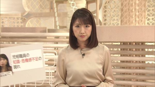 ミタパン 三田友梨佳のおっぱいがエロ過ぎで可愛すぎるwww