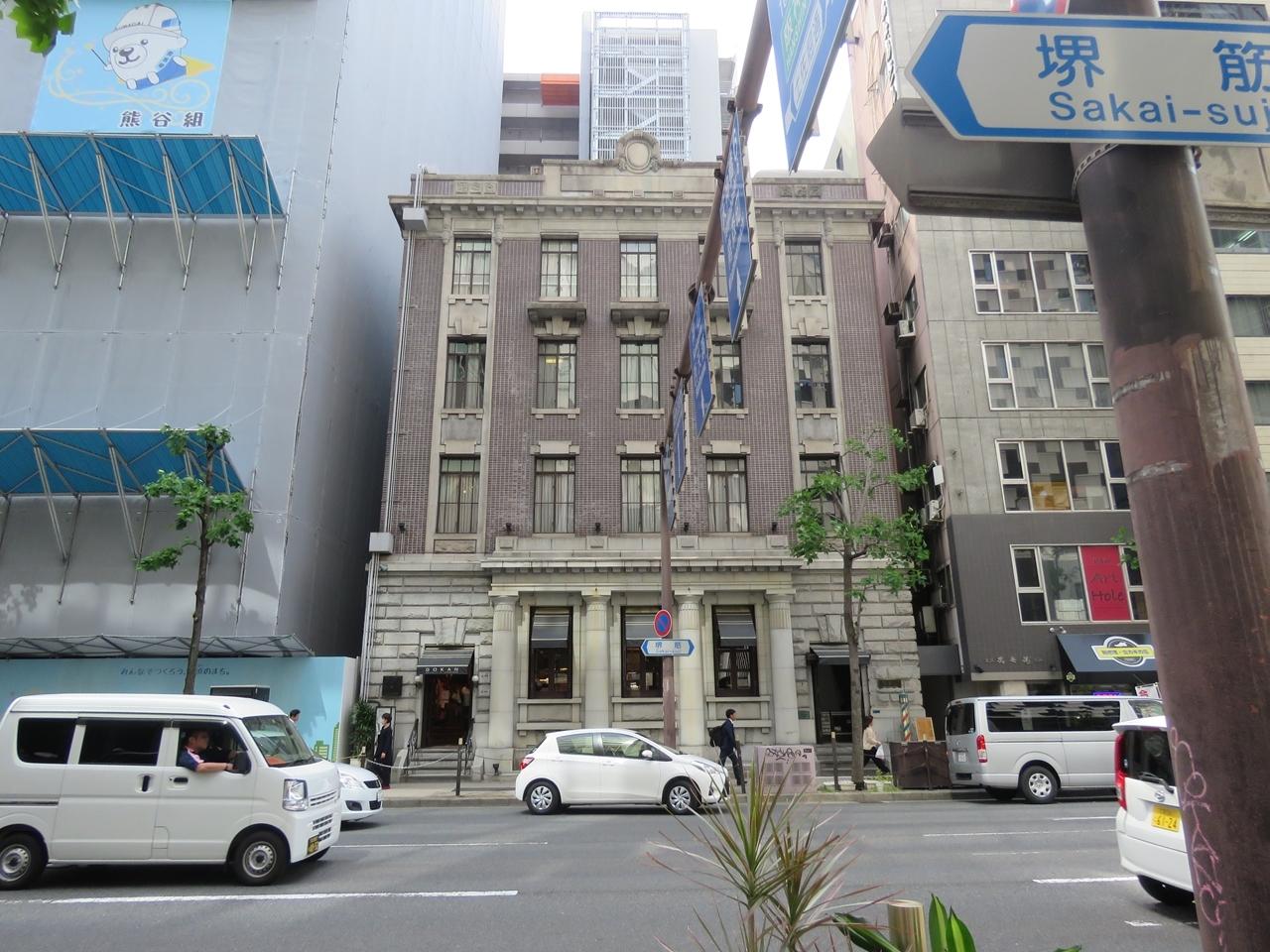 s-新井ビル