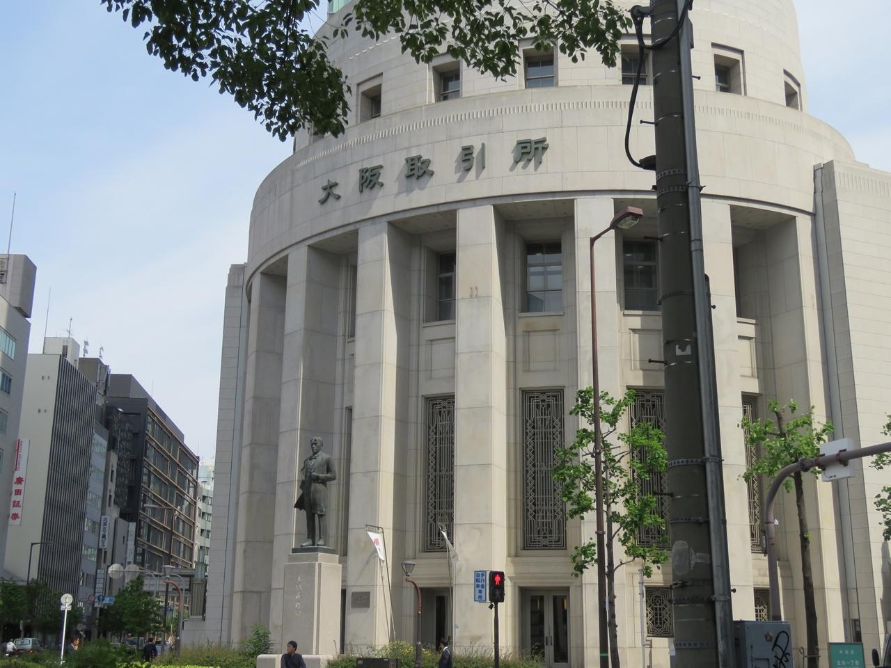 s-大阪取引所Ⅱ