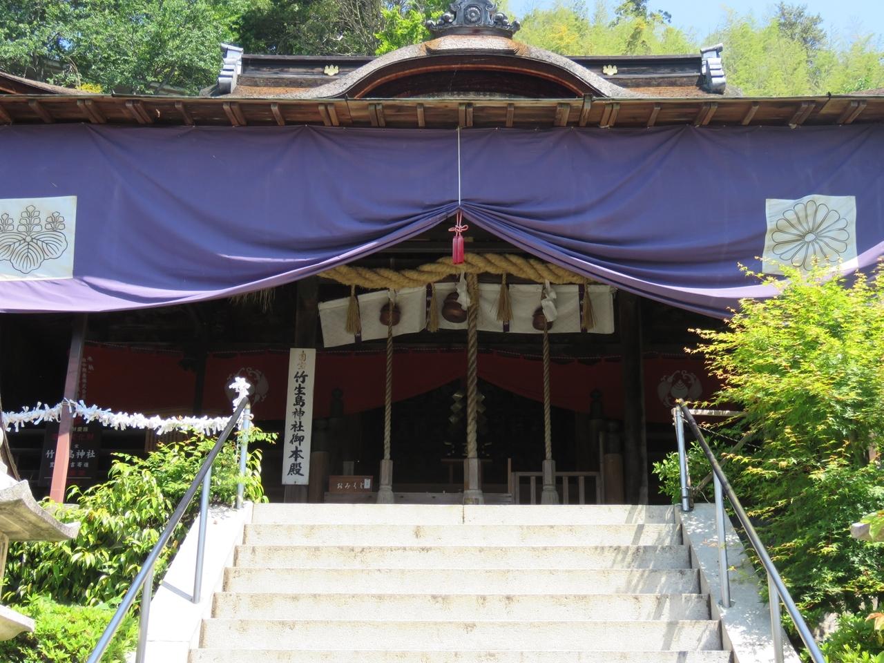 s-久夫須麻神社
