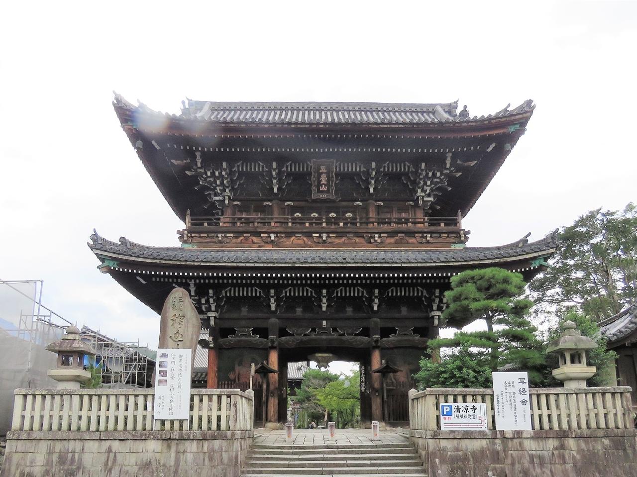 s-清涼寺山門