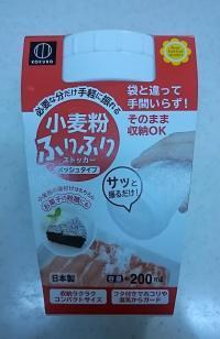 ダイソー小麦粉ふりふり20181121