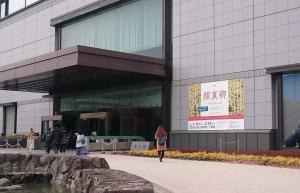 東京国立博物館平成館20190215