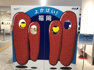 福岡空港での孫娘たち20190217