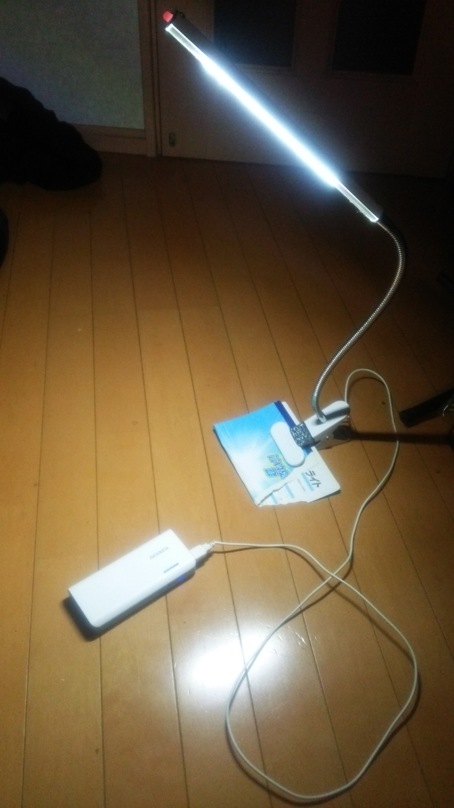 LEDフレキシブルライト