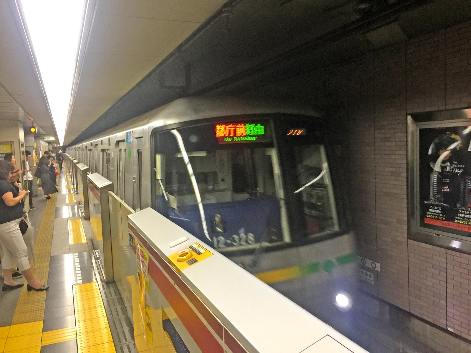 都庁前行きIMG