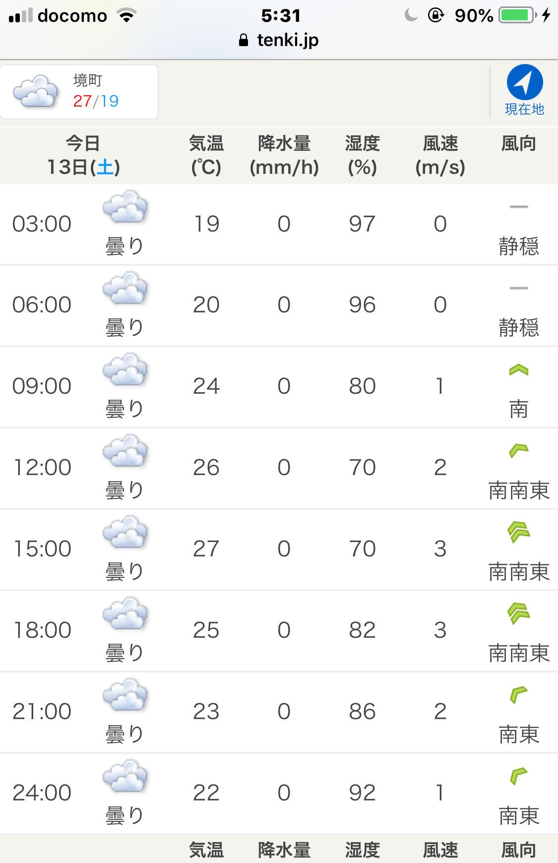 20190713花火麻雀